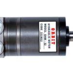 OHM Orbit Hydraulic Motor